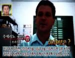 예언가 쥬세리노, '911테러' 미리 알고 대통령에게 편지···'예지몽'으로 예언