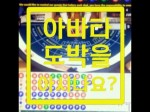조폭 카지노영상보며 100억대 '아바타 도박'