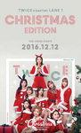 트와이스, '트와이스코스터: 레인1' 크리스마스 에디션 발매...'TT' 수록