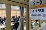 수능 1등급 표준점수 국어 130 수학나 131 영어 133
