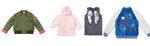 Fake ♥ Fur…가짜 모피 입는 진짜 겨울 '패션 피플'