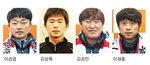 부산 아이파크, 클래식행 '드림 코치진' 완성