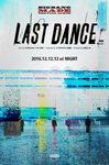 컴백 D-5 빅뱅, 두 번째 더블 타이틀곡은 '라스트 댄스'