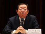 2014년 청와대 회의서 서울대 총창 선출 왜 논의했나