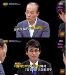 """'썰전' 전원책, 국민의당에 """"죽 끓여 남 좋은 일"""" … 유시민은 """"억울하게 매 맞아"""""""