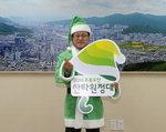 제10회 '산타 원정대' 캠페인…하계열 부산진구청장, 명예 산타로 희망 전달