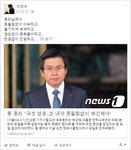 """주진우, 황교안 총리 비난 """"아부·부역·종북몰이·갑질해서 박근혜 정부가 이 모양"""""""