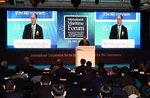 국제해사포럼 부산서 개최…임기택 사무총장 참석
