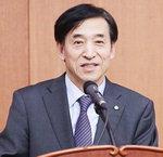 """금융과 썸타기 <5> 이주열 총재 """"정책당국 역점사안은 리스크 관리"""""""