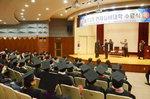 부산 경상대와 연제구, 제13기 연제 실버대학 수료식 개최