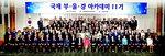 국제 아카데미 제12기 과정 개설