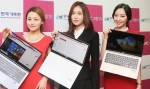 월드 기네스북 등재 LG 초경량 랩탑, 판매도 '껑충'