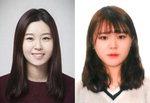 BNK골프단, 김지희·이수빈 영입