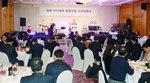 국제 아카데미 총원우회 신년 하례식