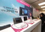 LG전자 '그램' 최경량 노트북으로 기네스북 등재...초경량.올데이 투트랙 전략