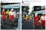 '쓰까요정' 김경진, 과거사진 공개에 누리꾼들 반응 뜨거워