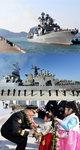 러시아 해군함정 2척, 부산작전기지 입항