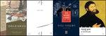 [새 책] 안데르센 동화전집(한스 크리스티안 안데르센 지음·윤후남 옮김) 外