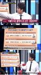 """'박종진 라이브쇼' 김진, 문재인에 """"블랙리스트 작성 안 하겠다 공언해야"""""""