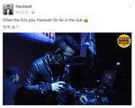 """박명수, 글로벌 톱 DJ 하드웰 음원 무단사용 논란...""""세계적 망신"""""""