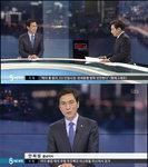 """안희정, 'SBS 8 뉴스' 출연 … """"롤모델은 김대중과 노무현, 해외엔 오바마"""""""