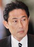 """일본 외무상 """"독도는 일본 땅"""" 또 망언"""