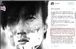 """박명수 '무성의' 사과에 팬들 격분...""""훔친 음원 사용해 공연, 표절 그 이상"""""""