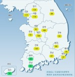 '미세먼지' 전남 제주 제외 전국이 '나쁨'.. 우리동네 수치는?