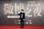 GOT7 잭슨 '웨이보의 밤'에서 인기 아티스트상 수상