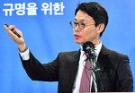 """[특검 오후 브리핑]""""2월엔 박근혜 대통령 조사. 이재용 재소환 불투명"""""""