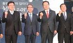 정운찬 전 총리에 국민의당, 바른정당 잇따른 러브콜