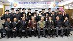 한국해양대, 해양환경관리전문가 과정 23명에 수료증