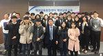 해양금융종합센터, '해양금융교육' 수료식 개최