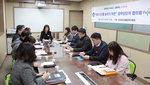 김해교육지원청, 업무담당자 협의회 개최