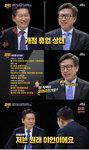 """'썰전' 정청래 """"JTBC에만 출연 결심"""" … 박형준 """"MB맨 맞지만 틀에 묶지 말라"""""""