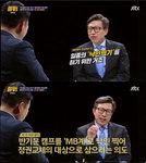 """'썰전' 박형준 """"'MB맨' 반기문 지지라는 주장은 낙인찍기"""""""
