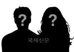 내연녀 집서 성관계 30대...'주거침입죄'로 벌금형