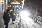 [오늘의 날씨]'대한'에 서울 등 전국에 눈, 출근길 조심...미세먼지 '조심'