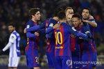 [국왕컵] 바르샤-소시에다드 1:0 승리... '바르샤' 10년 만의 원정 승리