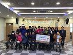 송정 푸드카페 이웃돕기 일일찻집 수익금 전달