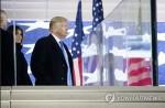 트럼프 취임, '미국 우선주의'가 한국경제에 미칠 영향 관심집중