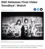 2NE1 '안녕' 아이튠즈 8개국 1위…美빌보드도 MV 조명