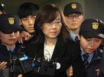황교안 대통령 권한대행, 블랙리스트로 구속된 조윤선 사표 수리
