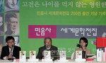 비룡소에서 태어나 출판계 거목이 된 박맹호 민음사 회장 오늘 별세