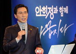 안희정 대권 레이스 본격화 … 대선출마 선언