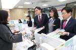 농협상호금융, 27~30일 금융거래 일시중단 점검