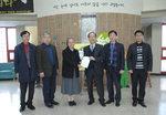 창원대학교, '범숙의 집' 방문·장학금 전달