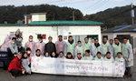부산 웨스틴조선호텔, 신세계면세점과 함께 '사랑의 온기 나눔 연탄배달' 행사