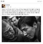 """대선 동반자 선언 안희정-문재인, """"함께 가자""""는 독려에 유권자들 '뭉클'"""