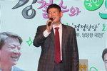 """김경진 """"이쁜 여동생 같은 조윤선""""...우병우엔 XX 막말 논란"""